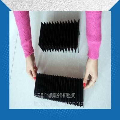 广纳30直线导轨防尘罩柔性风琴式耐高温防护罩