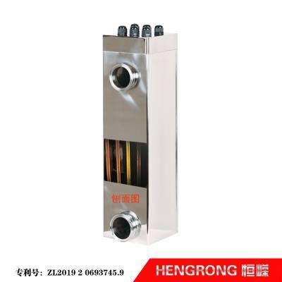 PTC陶瓷发热器 发热体 即热式电热水器发热体 PTC电发热器 恒嵘科技