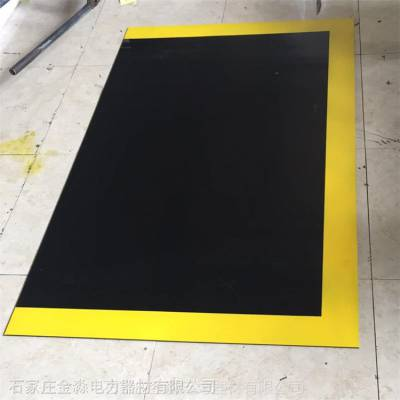 石家庄哪里批发 零售 金淼牌12mm厚黑色 橡胶材质绝缘橡胶板 石家庄金淼电力生产