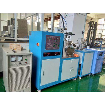 河南酷斯特KDH-800小型真空电弧炉真空熔炼炉