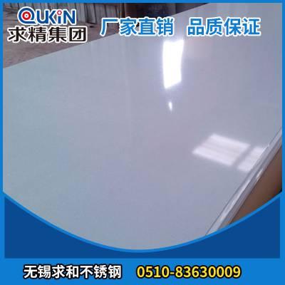 310s耐热不锈钢-耐高温管多少钱一吨-310S耐腐蚀-无锡求和不锈钢