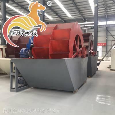 环保型水轮洗砂机厂家 云南洗砂机价格 昆明洗沙机现货销售 小型洗沙机 金马机械