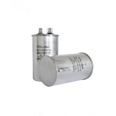 【工厂批发】赛福CBB65 450VAC 25UF空调压缩机启动电容器