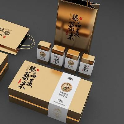 石家庄杂粮包装盒制作,彩色大米礼品盒,精品包装盒加工厂