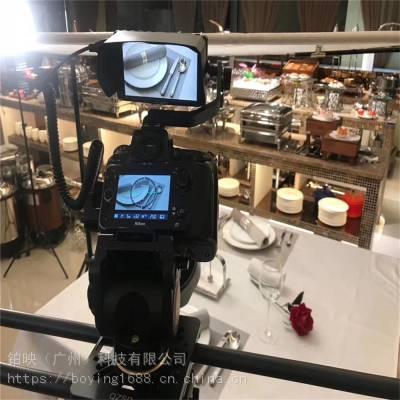韶关市产品视频拍摄 南雄市产品视频制作 电商产品视频拍摄制作服务