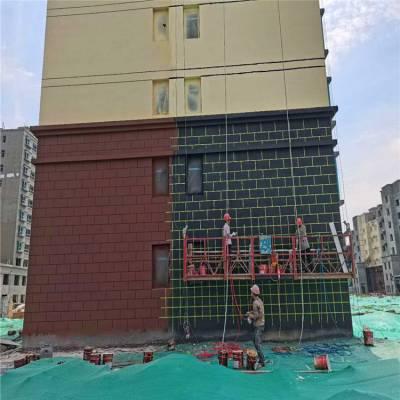 外墙仿石漆涂料 山东赛德丽建筑工程墙面漆施工 乳胶漆