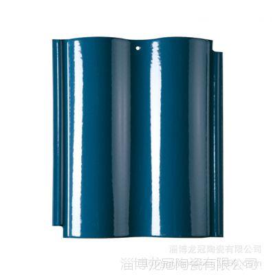 厂家供应:240*320mm双筒瓦、波形瓦、波浪瓦、陶瓷瓦、全瓷瓦
