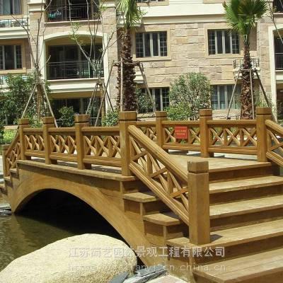 木质拱桥定做木结构景观桥梁施工跨河木桥工程南京园林景观公司