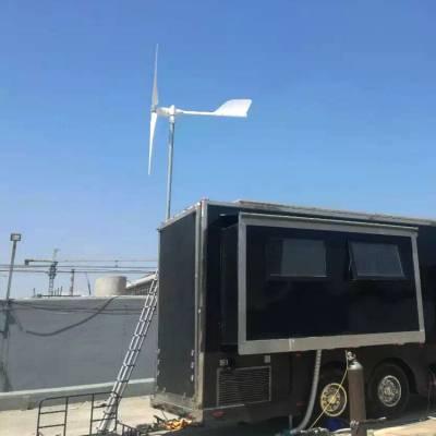 湖南炎陵县风力发电机 3千瓦风力发电机环保产品