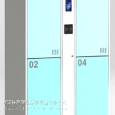 厂家直销杭州智能校园柜/智能储物柜/指纹式储物柜/智能书包柜