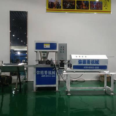 湖南洁优贸易制香机 推进了制香业的大力发展