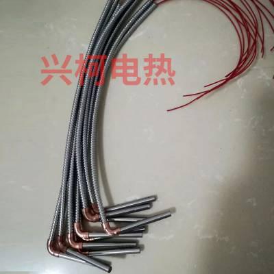 上海进口AAA级单头加热管 直角单头电加热管兴柯(SINCO)定制 耐干烧三组型