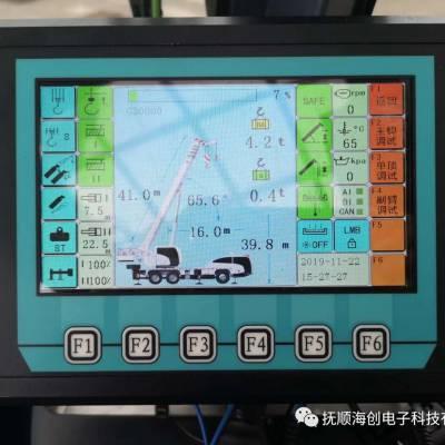厂家提升减速机 徐州80A QUY80 抚挖重工 履带吊配件