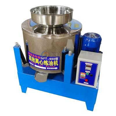 80型离心式滤油机 双桶全自动加热食用油过滤机