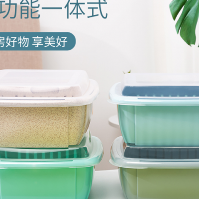 精品收纳盒生产厂家 *** 台州升通塑业供应