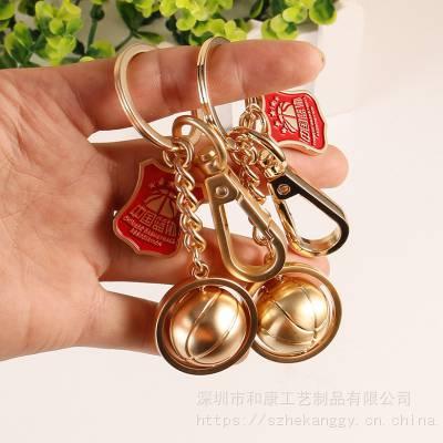 定做合金材质可旋转篮球队钥匙扣挂件 工厂直定