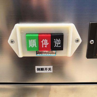 大厨食品机械(图)-转炉烧饼机图片-转炉烧饼机