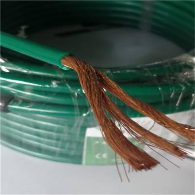 易初电缆-高速高柔性拖链电缆 EKM71100