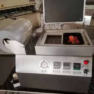 牛肉收缩膜包装机 海参收缩膜包装设备 生鲜肉贴合包装机
