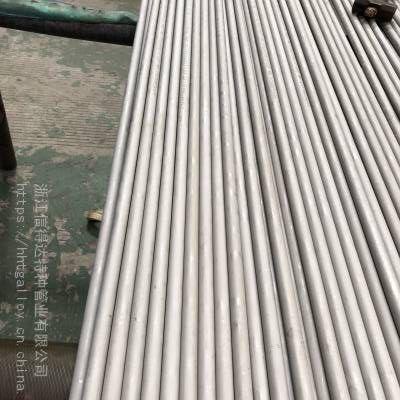 不锈钢换热管S31254现货湖州直销无缝冷凝管压锅炉管弯管U型管加工