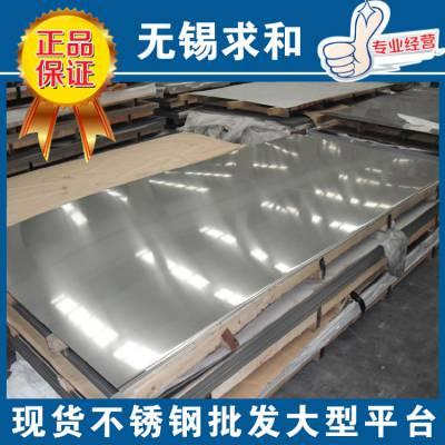 2205不锈钢厂商-N0.1板面不锈钢热轧板-双相2205不锈钢
