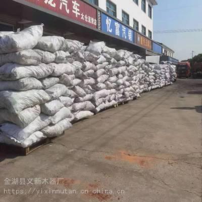 安徽木炭厂家 木炭价格 木炭批发