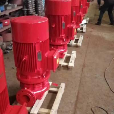 XBD-HF恒压切线消防泵XBD15/30HY优质产品厂家直销