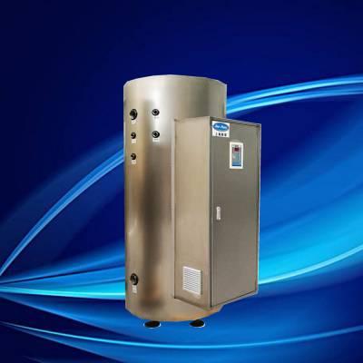 容积式电热水炉NP600-72 容积600L加热功率72千瓦