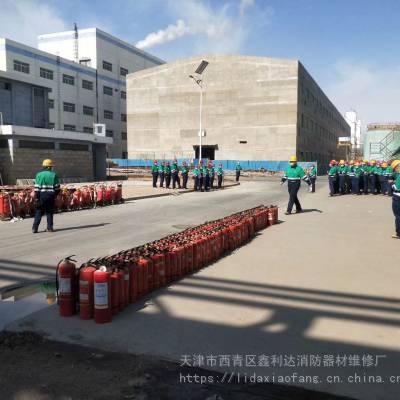 天津消防施工灭火器更新