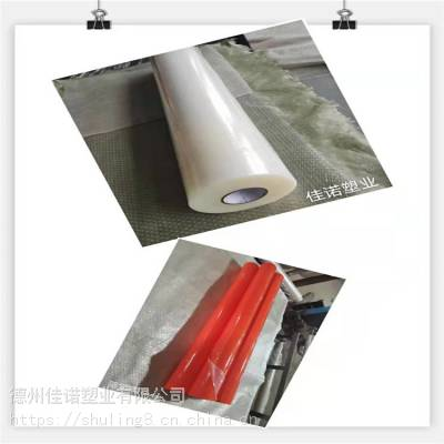 uv饰面板保护膜 标识标牌保护膜