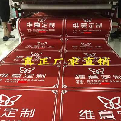 河北专注定制店铺广告礼品地毯 商用公司门口脚垫定做