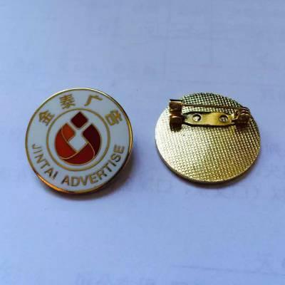 商洛金属徽章生产工厂 合金立体胸章设计制作 金属胸章定制