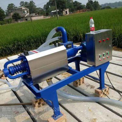 干稀猪粪脱水挤干机 干湿分离机使用说明 改装大料口固液分离机 润华