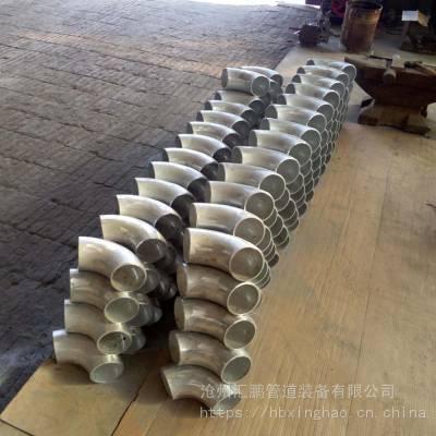 制冷设备用铝弯头 铝合金弯头 6061铝合金弯头厂家
