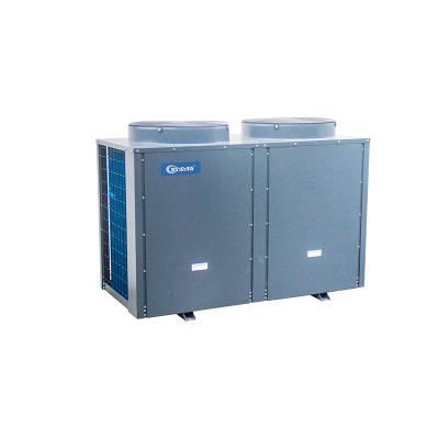 欧必特5P空气能热水器批发报价 商用游泳池美容院空气能热水器