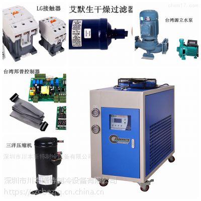 电镀槽降温冻水机/循环水降温制冷机
