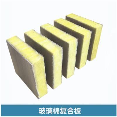 供应厦门工地砂浆玻璃棉复合板 盈辉A级玻璃棉复合吸音保温板