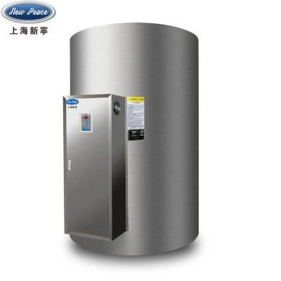 1500升即速电热水器批发价格