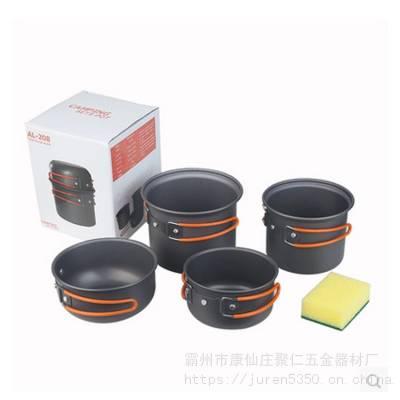 聚仁便携式野餐套锅组合2-3人野营野餐野炊锅具套装耐高温炉炊具