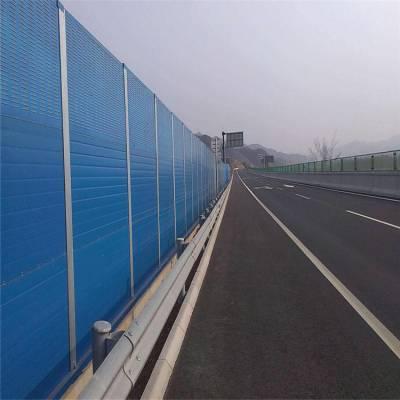 高速声屏障@双阳高速声屏障@高速声屏障生产厂家