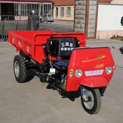 工地柴油运料车 柴油单缸三轮运输车 建筑工地农用运料车