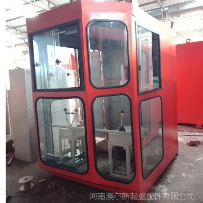 供应1.0*1.2*1.95司机室外壳 起重机司机室控制台