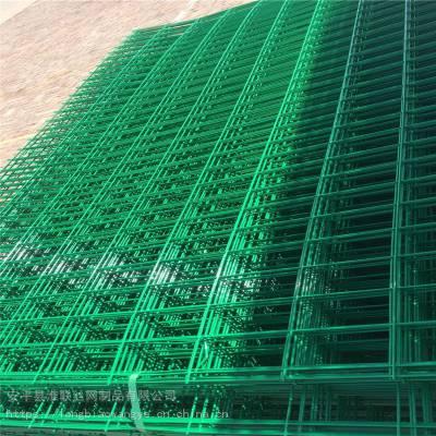 铁丝网防护网 框架河道护栏网 折弯式围栏网
