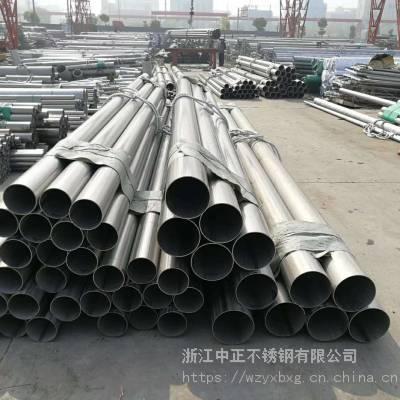 S30408不銹鋼污水管道/排污管道/不銹鋼工業管道 廠家