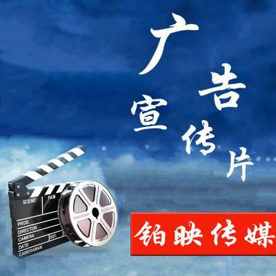 深圳TVC广告制作 龙岗区创意高端广告视频设计拍摄