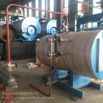 半吨电加热蒸汽锅炉热水锅炉永兴不锈钢加热锅炉0.5吨
