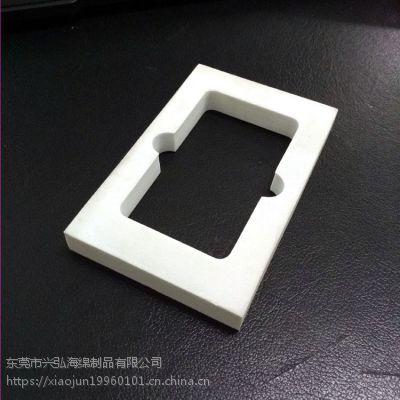 异型加工定制EVA海绵内衬包装减震包装电子产品防静电阻燃海绵