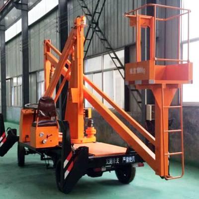 8米曲臂式升降高空作业平台曲臂式升降机能悬伸作业采用全液压升降结构