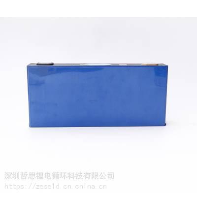 供应***厂家三元129.2Ah大单体铝壳方形储能电池