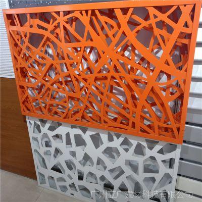 铝合金窗花广东厂家直营缕空复古木纹铝窗花屏风